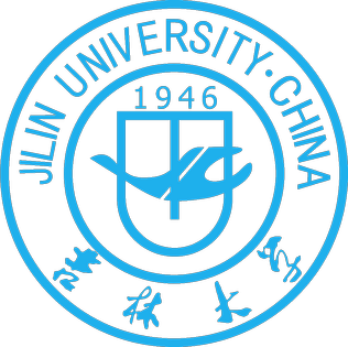 photo jilin universite chine